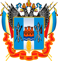 ГБУ РО «Онкологический диспансер»
