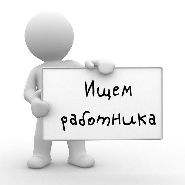 Информация о потребности в работниках на 30.10.2017 г.