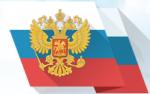 bus.gov.ru ОФИЦИАЛЬНЫЙ САЙТ для размещения информации о государственных (муниципальных) учреждениях